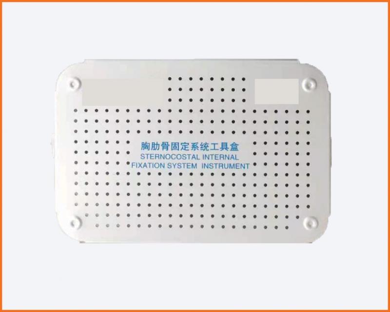 胸肋骨固定系统工具盒